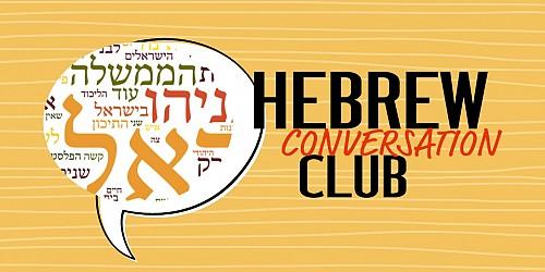 Hebrew Conversation Club